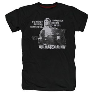 Nirvana #51