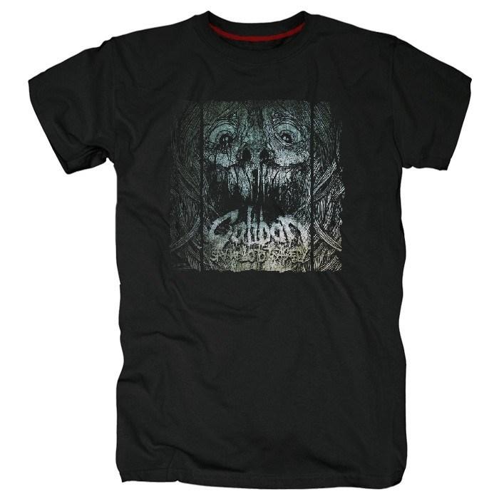Caliban #16 - фото 52212