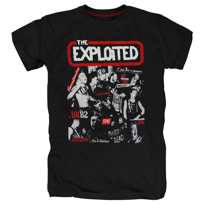 Exploited #5 - фото 70371