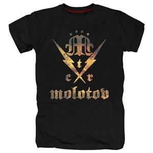 Molotov #15